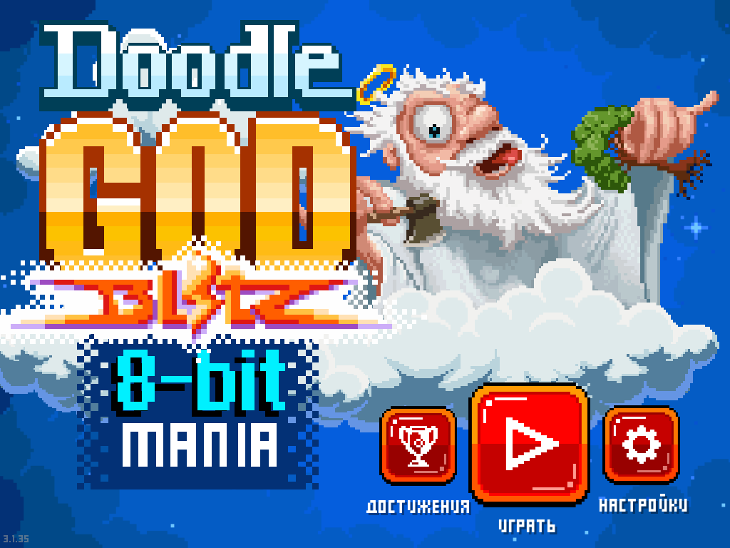 Down-load a game Doodle God: 8-bit Mania Blitz For Android tablets
