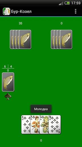 играть 32 карты как в козла