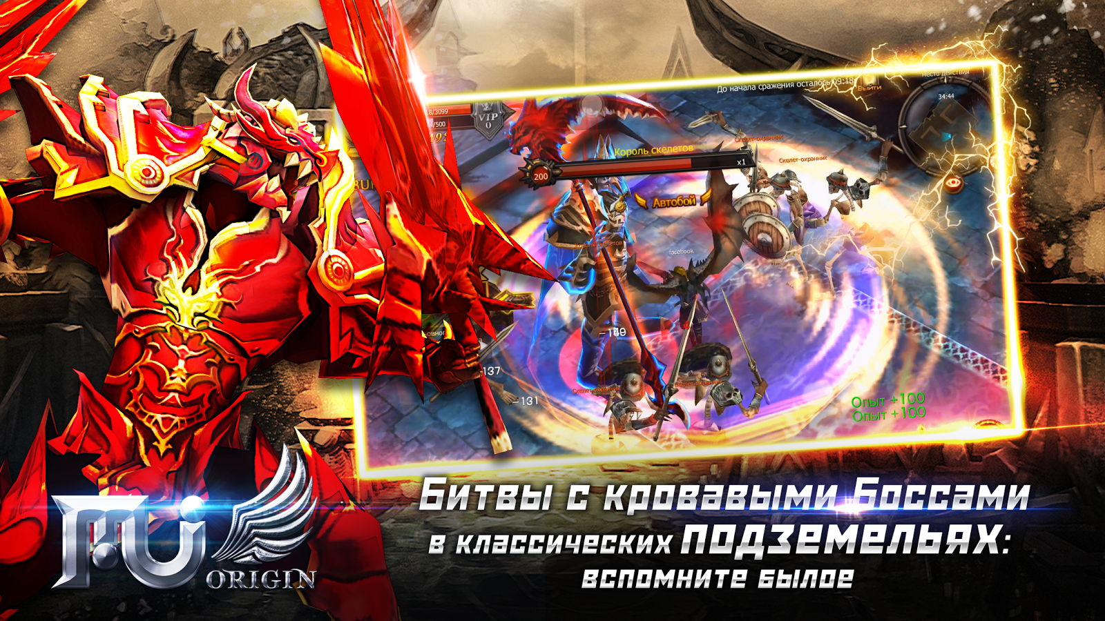 Down Load A Game MU Origin RU CBT For Android Tablets Samsung